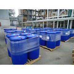 Buy Tetrakis Hydroxymethyl Phosphonium Chloride at best price from China factory suppliers suppliers