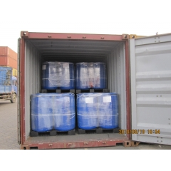 buy Tetrakis Hydroxymethyl Phosphonium Sulfate suppliers price