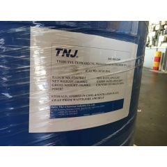 CAS 81741-28-8, Tributyl Tetradecyl Phosphonium Chloride 50% TTPC suppliers price suppliers