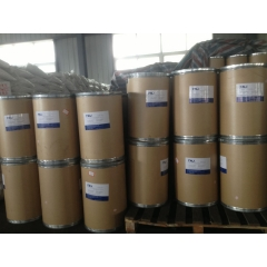 Caprylohydroxamic acid CAS 7377-03-9 suppliers