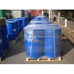 1,6-Diaminohexane, Hexamethylenediamine, CAS 124-09-4 suppliers