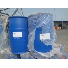 Etidronic acid suppliers,factory,manufacturers