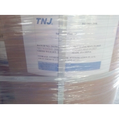 BUY Solvent yellow 33 suppliers price