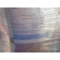 Buy Solvent Green 3 / Quinizarin Green SS at best price from China factory suppliers