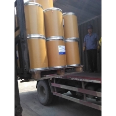 Buy Propyl Gallate USP at best price from China factory suppliers suppliers