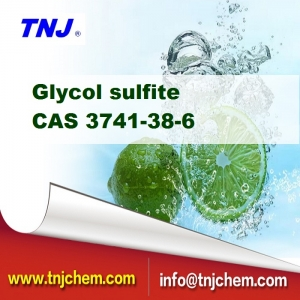 CAS 3741-38-6 suppliers
