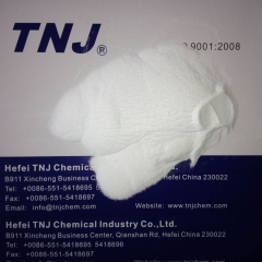 Buy Taurine powder JP8 at best price from China factory suppliers suppliers