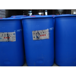 Hydrazine hydrate suppliers, factory,manufacturers