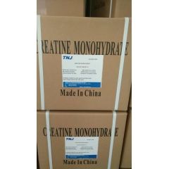 Creatine Monohydrate price suppliers