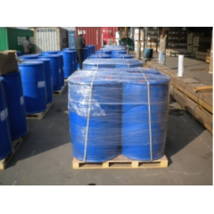 Gamma-Decalactone price suppliers