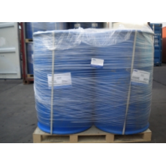 delta-Dodecalactone price suppliers