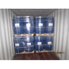 1-Naphthaldehyde price suppliers