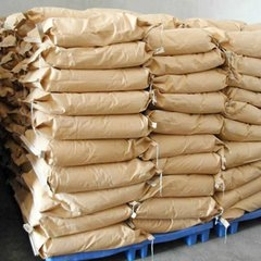 Buy Sodium carboxyl methylstarch at best price from China factory suppliers suppliers