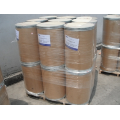 Buy Acetamiprid at best price from China factory suppliers suppliers