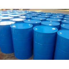buyTriethylamine CAS No 121-44-8 suppliers manufacturers