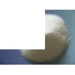 Ammonium chloride price suppliers