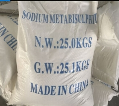 Sodium metabisulfite suppliers suppliers