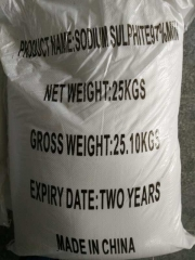Sodium Sulfite suppliers suppliers