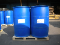 Buy Cocamidopropyl dimethylamine oxide suppliers price
