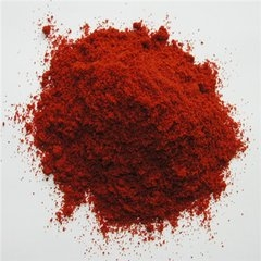 buy Natural Astaxanthin CAS 472-61-7 suppliers manufacturers