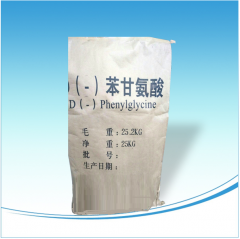 buy D-phenylglycine cas 875-74-1 suppliers price