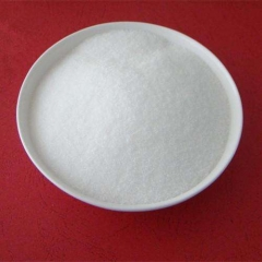 High quality Nicotinamide adenine dinucleotide (NAD) price suppliers