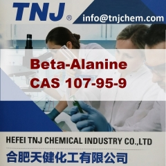 CAS 107-95-9, Beta-Alanine suppliers price suppliers