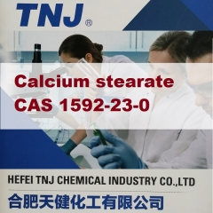 buy Calcium stearate CAS 1592-23-0 suppliers price