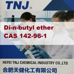 Buy Di-n-butyl ether CAS 142-96-1 suppliers