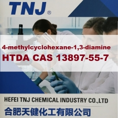 Buy 4-methylcyclohexane-1,3-diamine HTDA CAS 13897-55-7