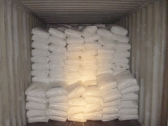 buy Potato Starch CAS 68412-29-3 suppliers