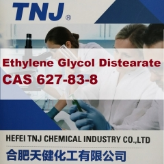 Buy Ethylene Glycol Distearate EGDS from China suppliers factory at best price suppliers
