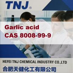 CAS 8008-99-9, Garlic oil suppliers price suppliers