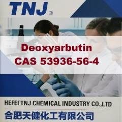 Buy Deoxyarbutin CAS 53936-56-4 suppliers price