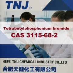 CAS 3115-68-2, Tetrabutylphosphonium bromide suppliers price suppliers