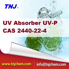 buy UV Absorber UV-P CAS 2440-22-4 suppliers
