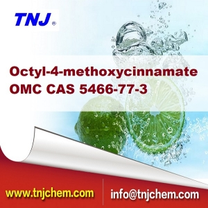 Buy Octyl methoxycinnamate 99% at best price from China suppliers factory suppliers