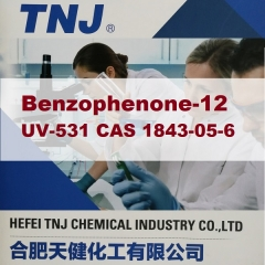 buy Benzophenone-12 (UV-531) CAS 1843-05-6 suppliers price