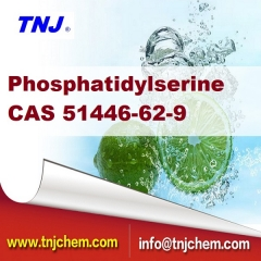 buy Phosphatidylserine CAS 51446-62-9 suppliers