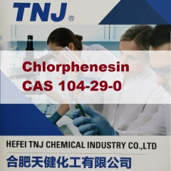 buy Chlorphenesin CAS 104-29-0 suppliers