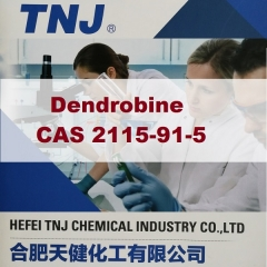 buy Dendrobine CAS 2115-91-5 suppliers