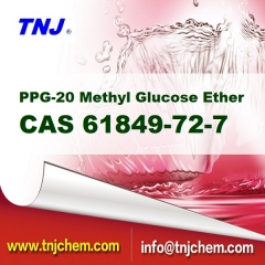 buy Buy PPG-20 Methyl Glucose Ether (MeG P-20) at best price from China factory suppliers