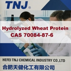 Buy Hydrolyzed Wheat Protein at best price from China factory suppliers suppliers