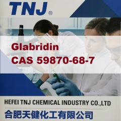 buy Pharmaceutical Glabridin CAS 59870-68-7 suppliers manufacturers