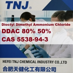 buy Dioctyl Dimethyl Ammonium Chloride DDAC 80% 50% suppliers manufacturers