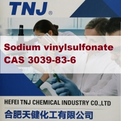 buy Sodium vinylsulfonate CAS 3039-83-6 suppliers manufacturers
