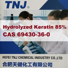 China 85% hydrolyzed keratin suppliers, CAS 69430-36-0 suppliers
