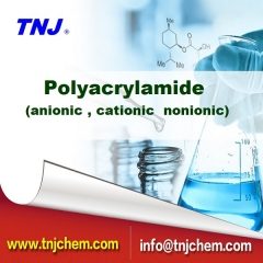 Buy Anionic Polyacrylamide PAM for water treatment from China suppliers factory suppliers