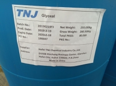 CAS 107-22-2, Glyoxal 40% suppliers price suppliers