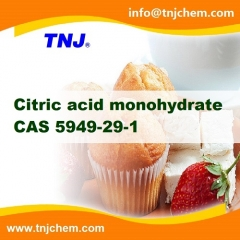 CAS 5949-29-1, Citric acid monohydrate suppliers price suppliers